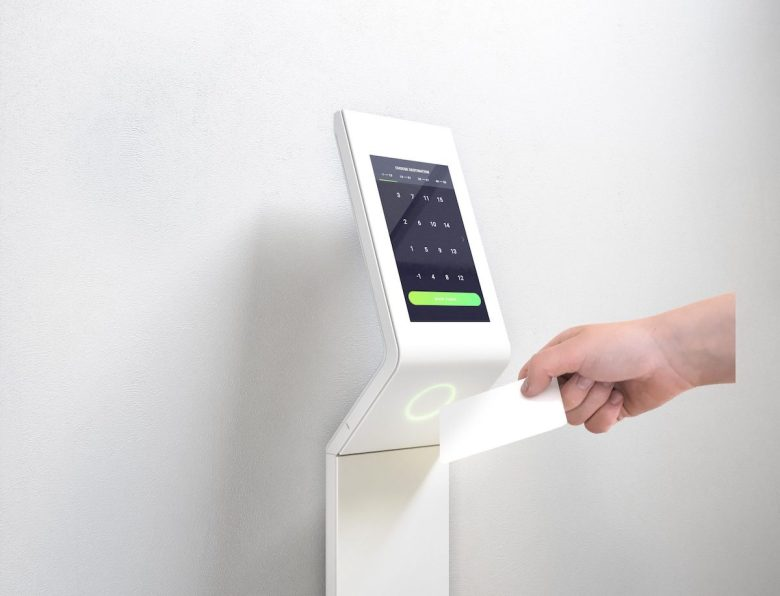 Touchless elevator