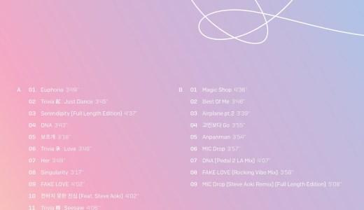 BTS(防弾少年団)の曲を無料で聴く方法 結アルバム26曲全て聴ける