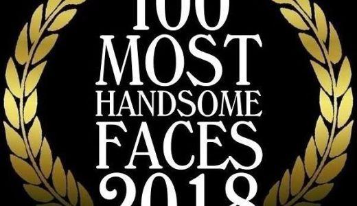 BTS 世界で最もハンサムな顔100人 2018年