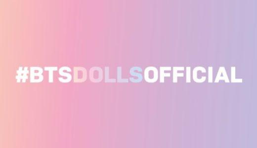 BTS人形が登場 バービー人形のマテル社