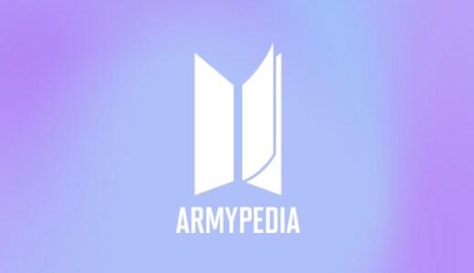 BTS ARMYPEDIAのリアルイベント・視聴方法