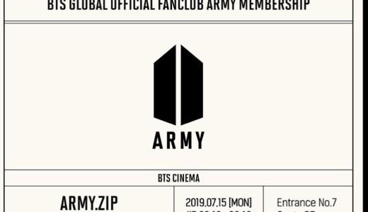 BTS グローバルオフィシャルファンクラブ ARMY MEMBERSHIP登録について・加入方法