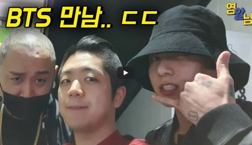 BTS ジョングクに韓国のYouTuberさんが会った時の話・グクとの画像