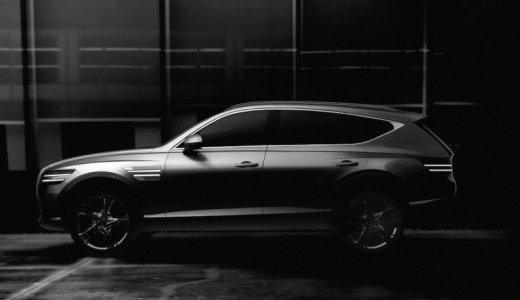 テテが車を購入 Hyundai ジェネシスGV80