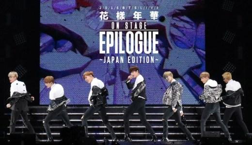 BTS 日本初配信の歴代ライブ映像がABEMAで無料配信!9/20~3週連続