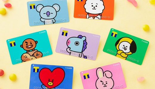 BT21のTカードが日本に登場!カード発行方法と取り扱いグッズ・取り扱い店舗