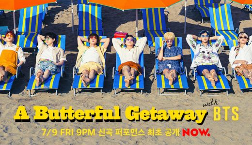 A Butterful Getaway with BTS 詳細・NAVER NOW・日本からの視聴方法(LINE MUSIC)