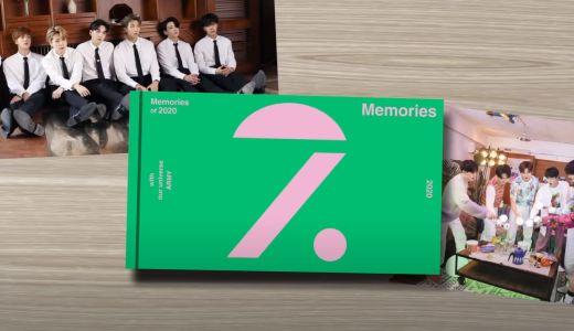 BTS メモリーズ 2020 予約・中身・再販情報