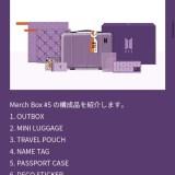 MERCH BOX #5