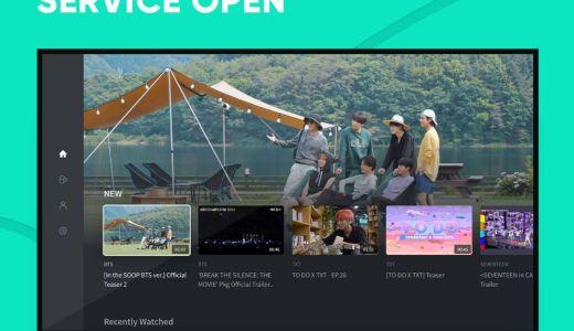 WeverseのメディアをスマートTV(android TV)で見る方法  【無料のRunBTSや有料VODコンテンツ】