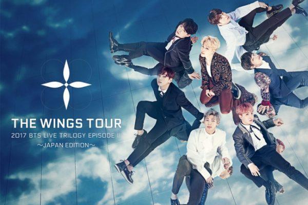 【セトリ】防弾少年団(BTS) Live Trilogy Episode III: The Wings Tour (2017)