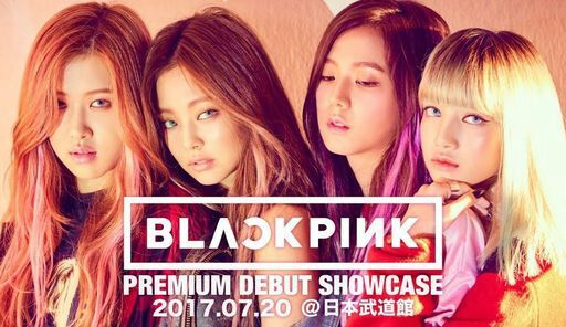 【セトリ】Blackpink Japan Premium Debut Showcase (2017)