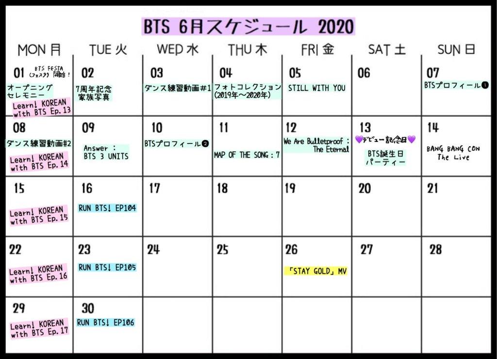 Bts June Schedule 6月