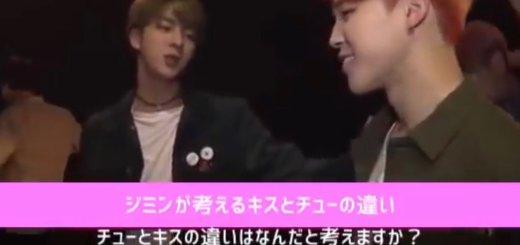【動画】「キスとチューの違いは?」&「ジンとVに取り合いされる1日」【防弾少年団BTS日本語字幕】