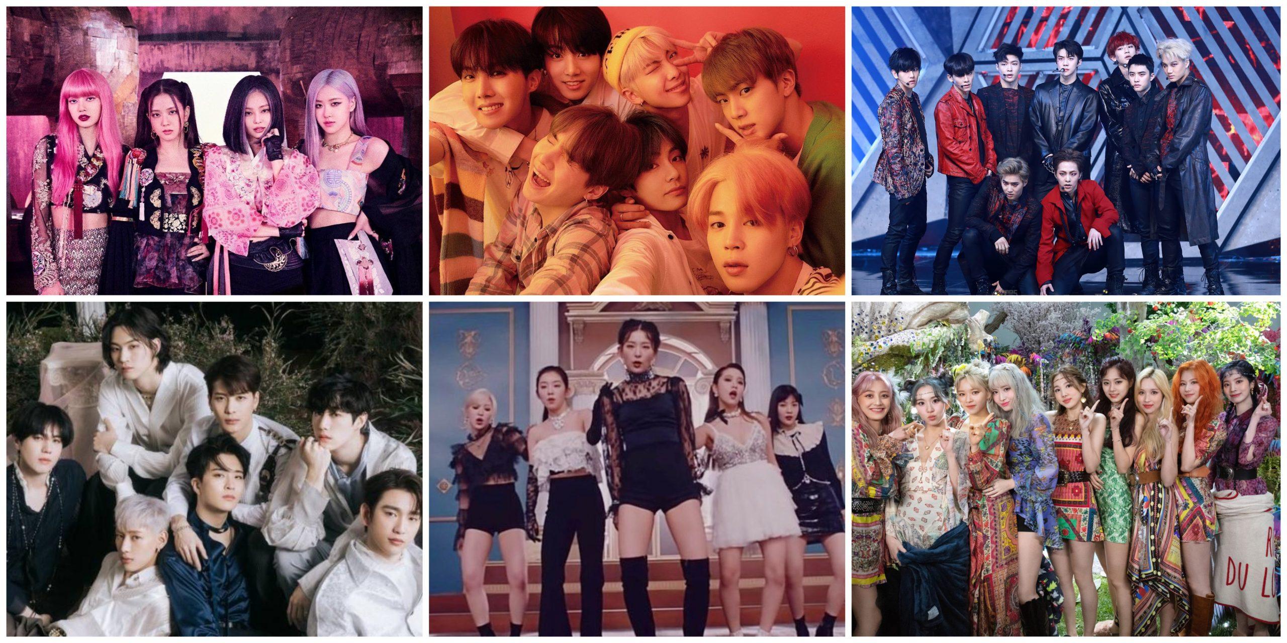 KPOPアイドルグループ