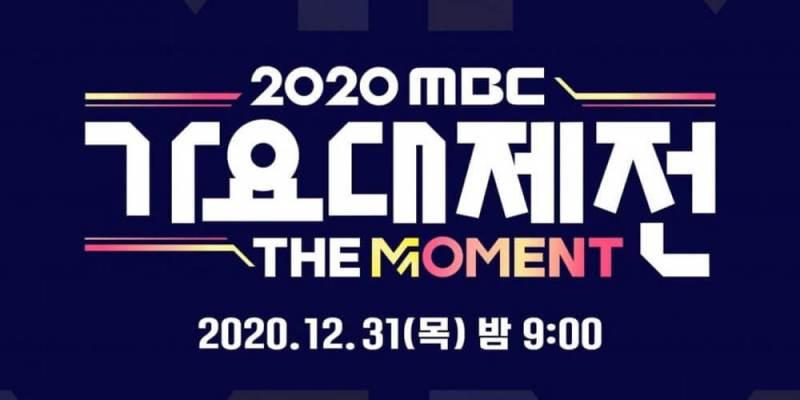 2020 MBC歌謡大祭典:The Moment セトリ・見逃し動画まとめ