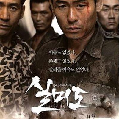 實尾島(2003年完整版電影)_百度云網盤/bt磁力下載_韓國戰爭動作劇情