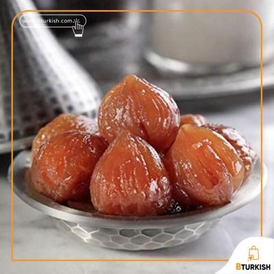 Kafkas Chestnut (Paste) Puree Jar