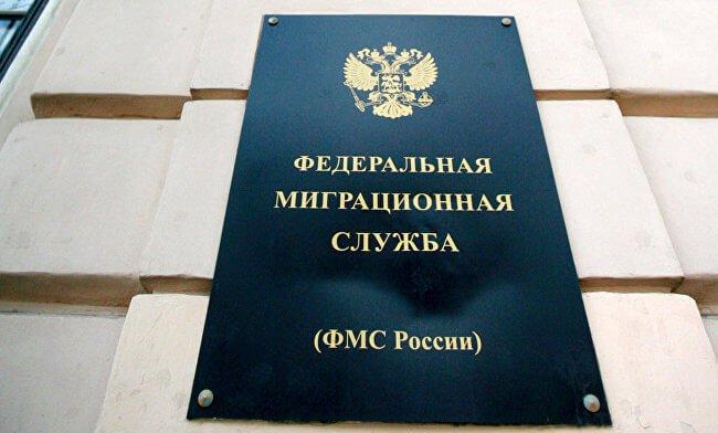 Госдума поддержала ужесточение штрафов занарушения миграционного режима