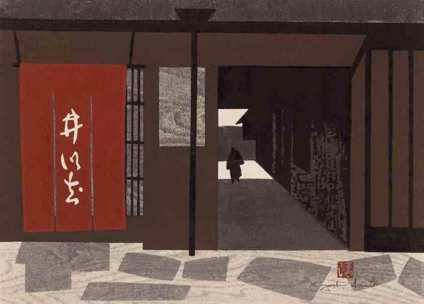 Saito, Gion in Kyoto