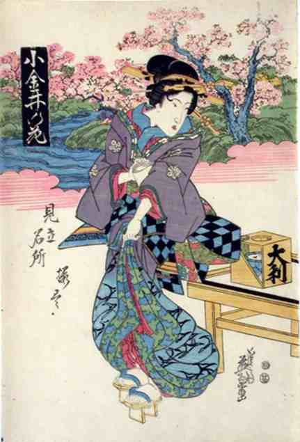 Keisai Eisen, (1790-1848) Woman Standing in a Landscape, c. 1805. color woodcut on laid paper, Courtesy of the Hyde Collection and the University of Syracuse