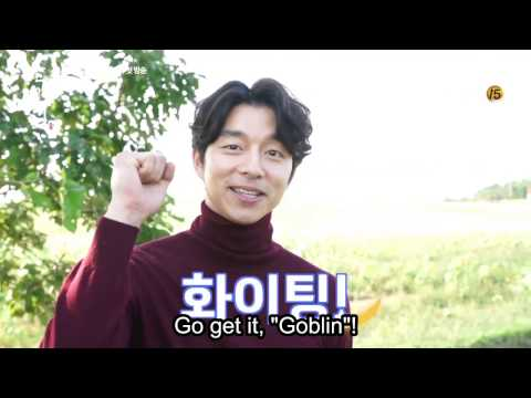 Behind The Scenes of GOBLIN Starring Gong Yoo & Kim Go Eun!