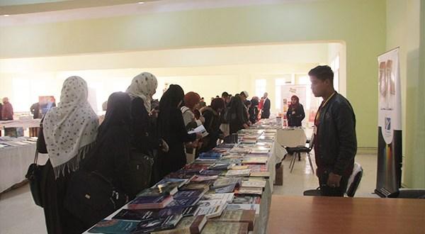 """افتتاح الصالون الوطني التاسع للكتاب تحت شعار """"القراءة غذاء الروح والعقل"""""""