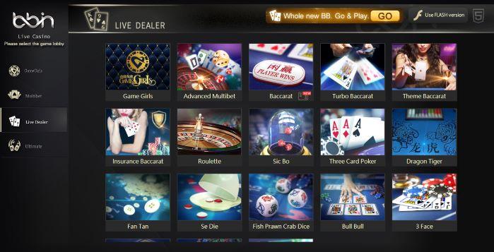 BBIN Live Dealer Menu