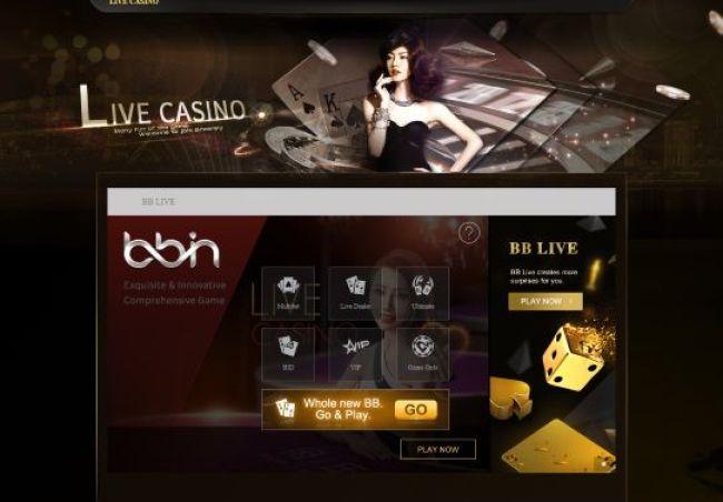 Tampilan pembuka BBIN live casino