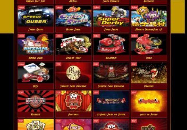 Pilihan Menu Permainan Online Gaming