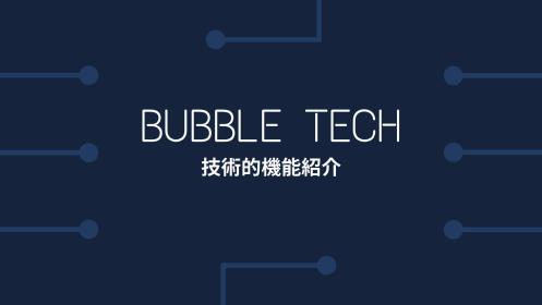 Bubble Tech