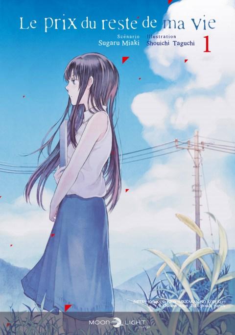 Le Prix du reste de ma vie de Sugaru Miaki et Shouichi Taguchi