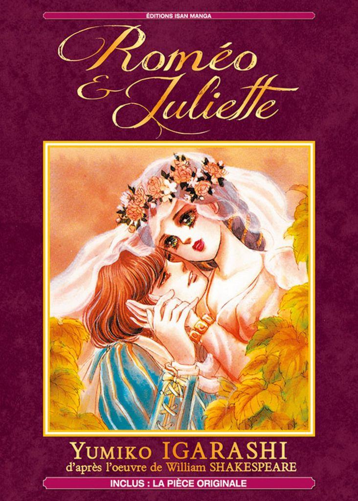 Roméo et Juliette, de Yumiko Igarashi, adapté de William Shakespeare