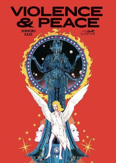 Violence & Peace de Shinobu Kaze, Le lézard noir