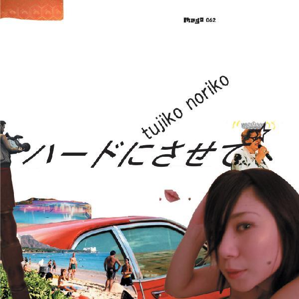 Tujiko Noriko - Make Me Hard