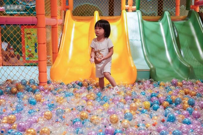 住宿 礁溪兆品酒店,整體分數很高的親子飯店推薦,遊戲室X泳池X積木