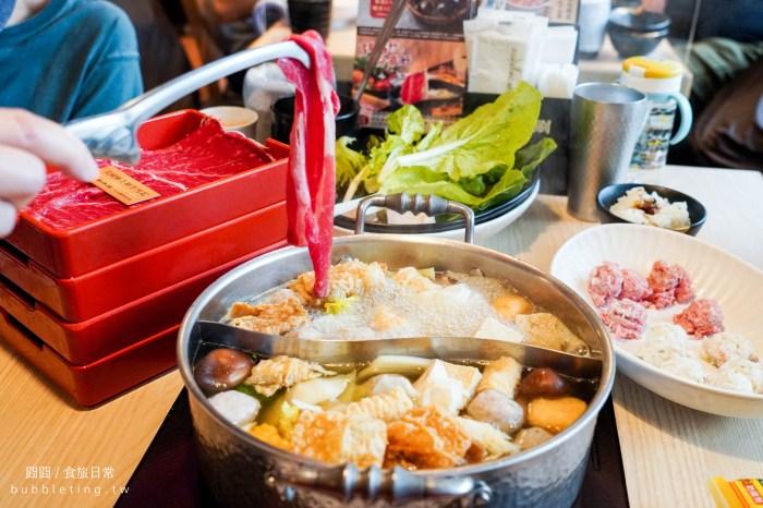 台北美食|和牛涮,老饕級和牛吃到飽火鍋,王品旗下品牌
