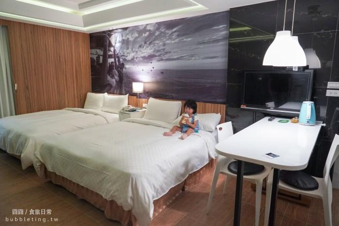 住宿|長緹海景飯店,淡水平價飯店,步行可抵達漁人碼頭