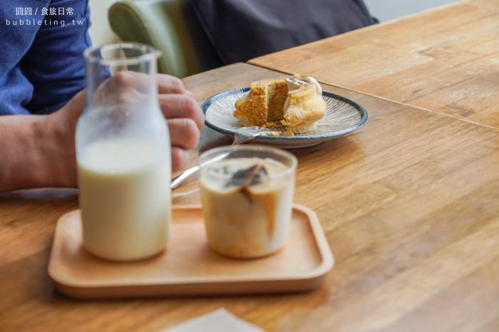 甜點|淡水,Mori年輪蛋糕,鄰近老街的甜點推薦