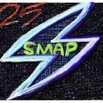 SMAP 25周年レビュー前編 最低で最高のガチ選曲BEST 全曲解説