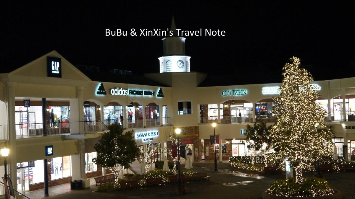 Rinku Premium Outlet | bubu & xinxin's Travel Note