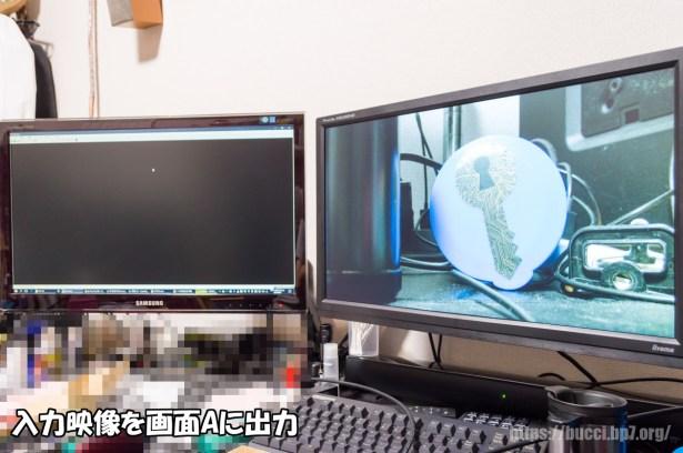 20170919-DSC_0009