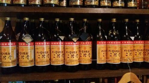 Ici, les clients réguliers achètent une bouteille et on le barman la conserve, avec le nom du propriétaire dessus ;-)