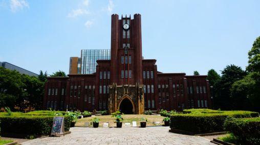 Todaï, siège de la révolution estudiantine de 1969
