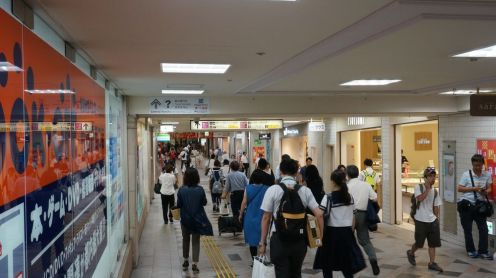En chemin, dans les souterrains de Shinjuku