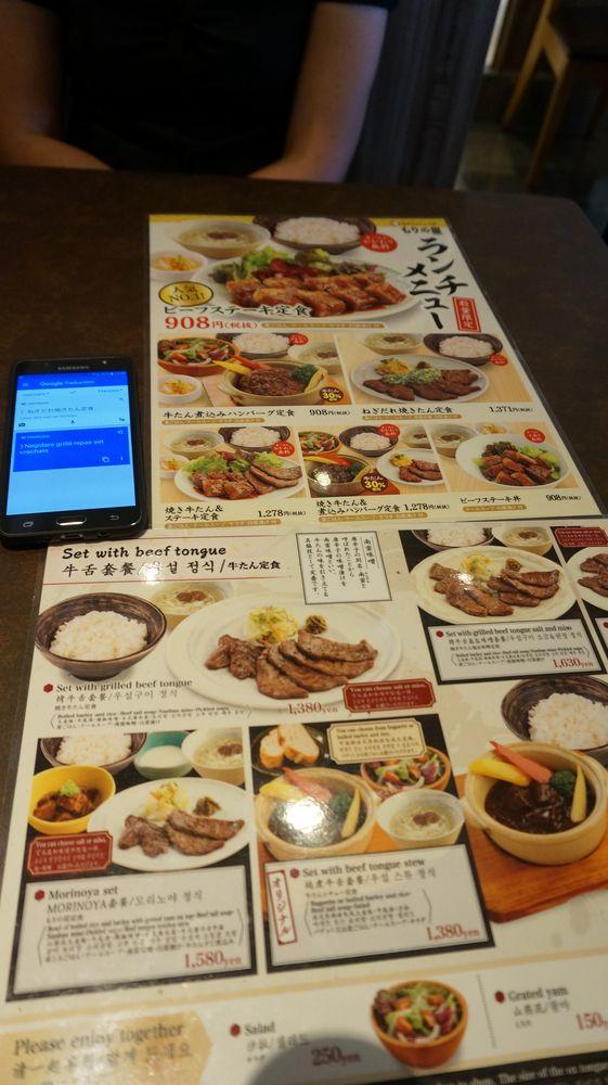 """Regardez ce que me donne la traduction: """"il y a des 'crachats' dans un des plats!"""