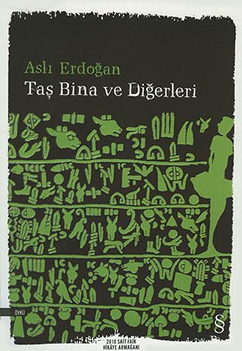 """""""Das Haus aus Stein"""" – Aslı Erdoğan (Übersetzung: Gerhard Meier)"""
