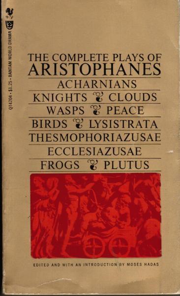 vergriffene Ausgabe aus Privatbestand Bantam Ausgabe von 1968