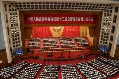 El parlamento chino volvió a abrir tras el confinamiento