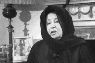 La princesa Badiya en una entrevista para la televisión